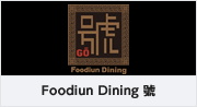 Foodiun Dining 號