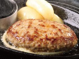 ステーキ宮 帯広白樺通り店のおすすめ1 自家製ハンバーグ