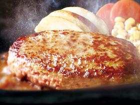 ステーキ宮 イオンモール茨木店のおすすめ1 自家製ハンバーグ